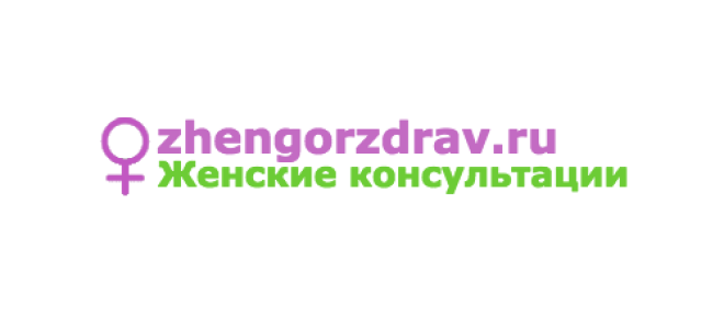 ГБУЗ Ржевский РД – Ржев
